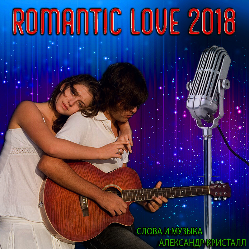 Romantic Love 2018 -  Single Dance Version