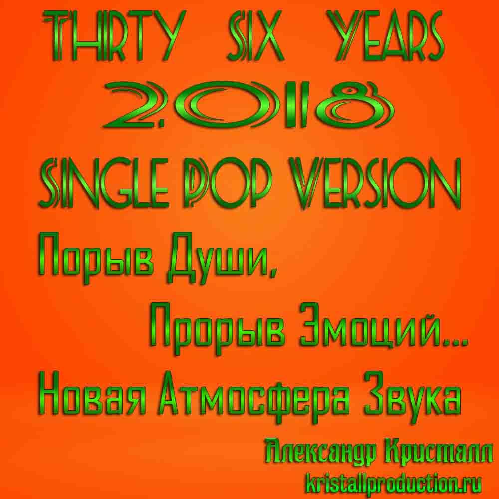 Aleksandr Kristall New Tracks 2018 Jingle Voice English Version Mastering