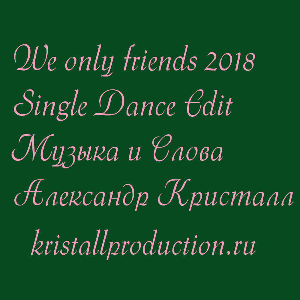 We Only Friends2018 Original + Music Official Site